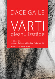 Dace-VARTI-plakats-A3-atklasana